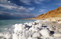 Vista del mar muerto Fotos de archivo libres de regalías