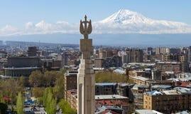 Vista del monte Ararat da Yerevan fotografia stock