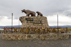 Vista del monumento - Rusia comienza aquí, Yelizovo, Rusia fotografía de archivo