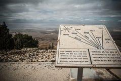 Vista del muontain di Nebo Fotografia Stock Libera da Diritti
