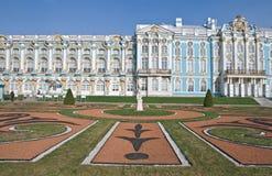 Vista del parque en Pushkin Fotografía de archivo libre de regalías