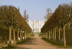 Vista del parque en Pushkin Fotos de archivo