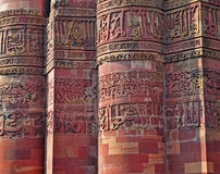 Vista del primo piano del Qutub Minar, Delhi, India Fotografia Stock