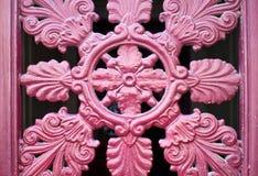 Vista del rosa, hierro, ornamental, seguridad floral Imagenes de archivo
