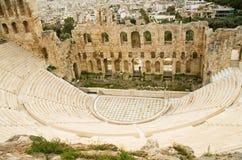 Vista del teatro del Atticus di Herodes Fotografie Stock Libere da Diritti