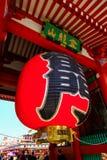 Vista del tempio di Sensoji, anche conosciuta come Asakusa Kannon Il più popolare per i turisti e ` s il più vecchio tempio a Tok fotografie stock