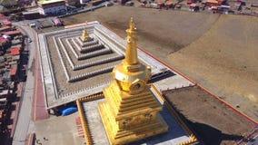 Vista del templo de Yaqing en Baiyu metrajes