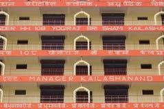 Vista del templo Shri Makar Vahani Ganga Jee y Sita Ram Dham Ashram del hinduist en el riverbank de Ganga en Rishikesh Fotos de archivo libres de regalías