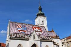 Vista delantera de una iglesia Fotografía de archivo libre de regalías