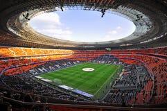 Vista dell'arena di Donbass dello stadio Fotografie Stock Libere da Diritti