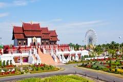 Vista dell'Expo reale 2011 della flora Fotografia Stock
