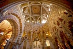 Vista dell'interiore di Mezquita Fotografie Stock Libere da Diritti