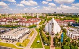 Vista dell'occhio del ` s dell'uccello di Lublino Distretto Czuby visto dall'aria Immagine Stock