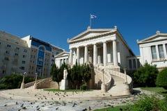 Vista della biblioteca nazionale della Grecia con il beh moderno delle costruzioni Fotografia Stock Libera da Diritti