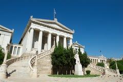 Vista della biblioteca nazionale della Grecia dalla sinistra Fotografia Stock Libera da Diritti