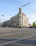 Vista della casa alla via di 17 Tverskaya a Mosca Immagine Stock Libera da Diritti