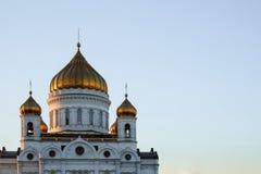 Vista della cattedrale di Cristo il salvatore Fotografie Stock