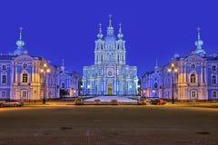 Vista della cattedrale di Smolny. Immagine Stock