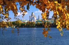 Vista della cattedrale in Ekaterinburg Immagini Stock Libere da Diritti