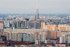 Vista della città da un'altezza Fotografia Stock