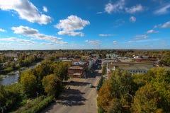 Vista della città di Kashin Immagini Stock