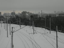 Vista della città di Kharkov Fotografie Stock