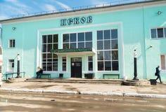 Vista della facciata dell'autostazione a Pskov Fotografia Stock Libera da Diritti