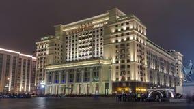 Vista della facciata orientale di vecchio hotel Moskva