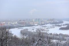 Vista della Russia, Ufa della città dalla piattaforma di osservazione Fotografia Stock