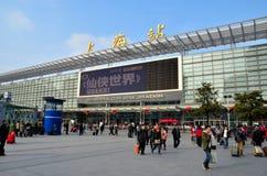 Vista della stazione ferroviaria principale Cina di Shanghai Immagini Stock