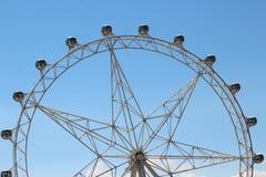 Vista della stella di Melbourne di tempo di giorno fotografie stock libere da diritti