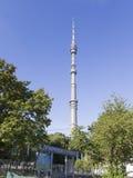Vista della torre della TV in Ostankino Immagini Stock