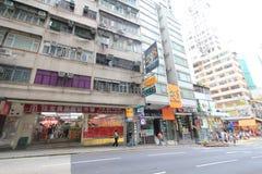 Vista della via in Chai pallido, Hong Kong Fotografie Stock Libere da Diritti