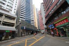 Vista della via in Chai pallido, Hong Kong Immagini Stock Libere da Diritti