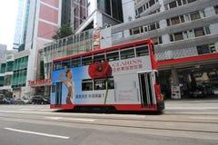 Vista della via in Chai pallido, Hong Kong Immagini Stock