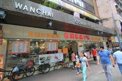Vista della via in Chai pallido, Hong Kong Fotografie Stock