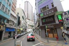Vista della via in Chai pallido, Hong Kong Immagine Stock Libera da Diritti