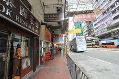Vista della via in Chai pallido, Hong Kong Fotografia Stock