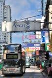 Vista della via di Hong Kong Immagini Stock Libere da Diritti