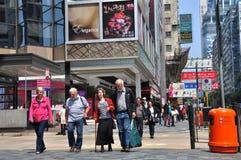 Vista della via di Hong Kong Fotografia Stock Libera da Diritti