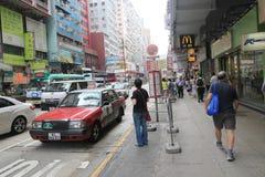 Vista della via di Mong Kok in Hong Kong Fotografia Stock Libera da Diritti