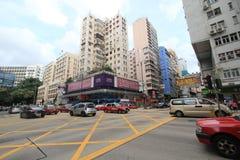 Vista della via di Mong Kok in Hong Kong Fotografie Stock