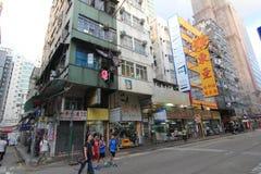 Vista della via di Mong Kok in Hong Kong Immagini Stock