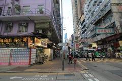 Vista della via di Mong Kok in Hong Kong Immagine Stock
