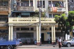 Vista della via di Rangoon Fotografie Stock Libere da Diritti