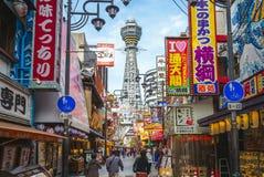 Vista della via di Shinsekai immagine stock