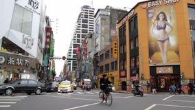 Vista della via di Taipei Hsimending HD video d archivio
