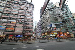 Vista della via di Yau Ma Tei in Hong Kong immagini stock