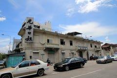 Vista della via in Malesia Penang immagini stock libere da diritti