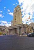 Vista della via su Thurgood Marshall United States Courthhouse immagini stock